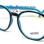Metro XSC2930BU 53