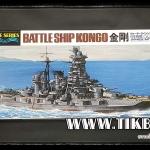 เรือรบ KONGO (1/700) Hasegawa (HA 43109)