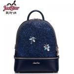 กระเป๋าเป้กริตเตอร์แมงปอ แบรนด์ Juststar แท้ 100%