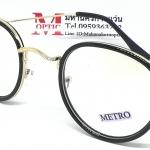 Metro 3019BK 49