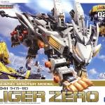 RZ-041 Liger Zero (Type Zero) Zoids 1/72 Scale