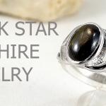 แหวนพลอยผู้หญิงสตาร์แท้