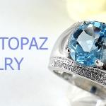 แหวนพลอยผู้ชายโทปาซแท้