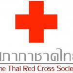** แนวข้อสอบ สภากาชาดไทย
