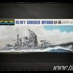 เรือลาดตะเวณหนัก MYOKO (1/700) Hasegawa (HA00333)