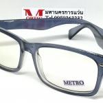 Metro 5019 49