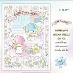 Little Twin Stars ลิตเติล ทวิน สตาร์ จิ๊กซอว์ซานริโอ Sanrio 108 ชิ้น ขนาด 25.5*18 ซม. สำหรับเด็กน้อย 3ขวบ ขึ้นไป ฝึกหัดต่อจิ๊กซอว์