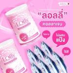 Lolly Pure collagen ลอลลี่ เพียว คอลลาเจน