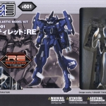 SA-16 Stylet:Re 1/100 Scale