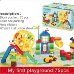 FUNLOCK 75 ชิ้น My First Playground