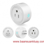 Smart Home For Timer Outlet for Google Home. WiFi Smart Switch