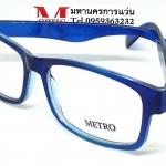 Metro 5011 49