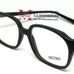 Metro 80LH8053 53