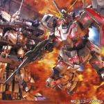 Unicorn Gundam HD Color +MS CAGE Master Grade 1/100 Scale Bandai