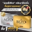Lolly Pure mini (ลอลี่เพียว มินิ) AIZO + BIZO 1 ชุด (รวม 20 เม็ด)