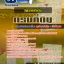 #[[เจาะลึก]] สรุปแนวข้อสอบวิศวกรรังวัดปฏิบัติการ กรมที่ดิน