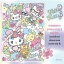 Hello Kitty ฮัลโหล คิตตี้่ จิ๊กซอว์ซานริโอ Sanrio 500 ชิ้น ขนาด 53*38 ซม. สำหรับเด็กน้อย 3ขวบ ขึ้นไป ฝึกหัดต่อจิ๊กซอว์