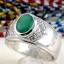 แหวนพลอยผู้ชายเงินแท้ 92.5 เปอร์เซ็น ฝังด้วยพลอยกรีนอะเกทแท้ thumbnail 1
