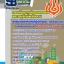 #[[ แนวข้อสอบ ]]# นายช่างเทคนิคปฏิบัติงาน (เครื่องกล) กรมพัฒนาพลังงานทดแทนและอนุรักษ์พลังงาน