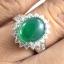 แหวนพลอยผู้หญิงเงินแท้ 92.5 เปอร์เซ็น ฝังด้วยพลอยกรีนอะเกทแท้ thumbnail 9