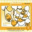 Gudetama ไข่ขี้เกียจ จิ๊กซอว์ซานริโอ Sanrio 108 ชิ้น ขนาด 25.5*18 ซม. สำหรับเด็กน้อย 3ขวบ ขึ้นไป ฝึกหัดต่อจิ๊กซอว์