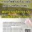 แนวข้อสอบ พนักงานบริหารระบบคอมพิวเตอร์ระดับ4 การรถไฟฟ้าขนส่งมวลชนแห่งประเทศไทย(รฟม.) พร้อมเฉลย thumbnail 1