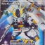 RX-98 V Gundam (SD)