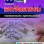 #((E-book)) สรุปแนวข้อสอบเอกจิตรกรรม ครูผู้ช่วย สังกัด สพฐ.