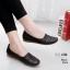 รองเท้าคัชชู เพื่อสุขภาพ มีไซส์ 41