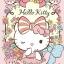Hello Kitty ฮัลโหล คิตตี้ จิ๊กซอว์ซานริโอ Sanrio 54 ชิ้น ขนาด36*25.5 ซม. สำหรับเด็กน้อย 3ขวบ ขึ้นไป ฝึกหัดต่อจิ๊กซอว์
