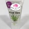 อโล เวร่า เจล (Aloe Vera Gel ) สูตรใหม่