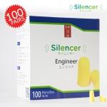 Silencer Engineer