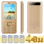 Quad Sim Cell phone Quad Band 2.8 inch 4 SIM cards 4 standby Phone Bluetooth Flashlight MP3 MP4 GPRS โทรศัพท์ 4 ซิม 4 Sim Mobile