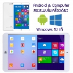 Onda V820w 8.0 Inch Windows10 and Android Dualboot 2GB 32GB ENG THAI
