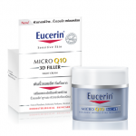 Eucerin MICRO Q10 NIGHT CREAM 50ml