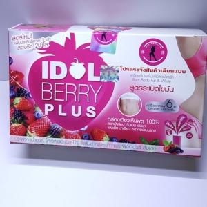 Idol Berry Plus รสเบอร์รี่