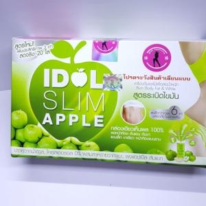Idol Slim Apple รสแอปเปิ้ล