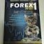 Forex War1 Basic Training ปูพื้นฐานสำคัญให้ทำกำไรในตลาดForex