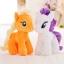 ตุ๊กตาโพนี่ ม้าน้อย นุ่มนิ่ม น่ากอด นำเข้า ถู๊กถูก Cute Pony Horse Doll