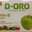 D-ORO (ดี-โอโร) ดีทอกซ์ รสแอปเปิ้ล