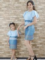 Mae-Yhing Dress - สีฟ้า