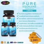 Auswelllife Pure Squalene น้ำมันตับปลาฉลาม ปกป้องผิว ต้านอนุมูลอิสระ 3 กระปุก