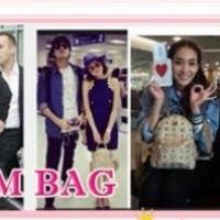 กระเป๋าแบรนด์ MCM