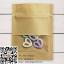 ถุงซองซิปกระดาษสีน้ำตาลมีช่องสี่เหลี่ยมโชว์สินค้า 7x9 cm. 100 ชิ้น : 005245