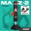 กระสอบทรายตั้งพื้นรุ่น Maxz2