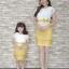 Tham-boon Set - ขาว เหลือง