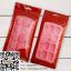 ถุงซองซิปใสกรอบสีแดงมีรูแขวน 10.5x19 cm. 100 ชิ้น : 1F005009