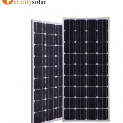 แผงโซล่าเซลล์ โมโน 160 วัตต์#Felicity Solar Panel Mono-crystalline 160W