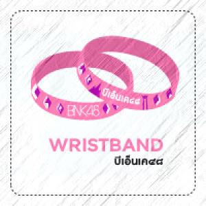 BNK48 Wristband Roadshow in Chiang Mai (บีเอ็นเค๔๘)