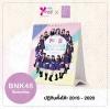 YAYOI Calendar Special Limited Edition YAYOI x BNK48
